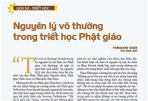 Nguyen-ly-vo-thuong-trong-triet-hoc-PG