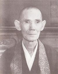 Thiền Sư Bạch Vân An Cốc