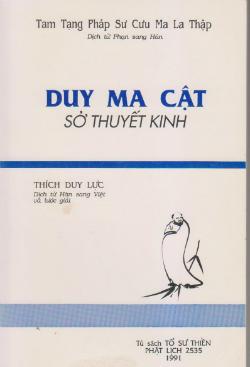 Duy_Ma_Cat
