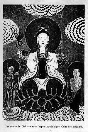 3 bà Mẫu Thượng Thiên, Mẫu Thoải, Mẫu Thượng Ngàn