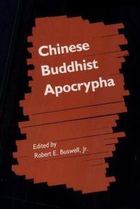 chinesebuddhistapocrypha-content