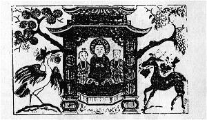 Phật bà Quan Âm Hương Sơn