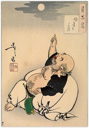 Thiền-Sư Bố-Đại