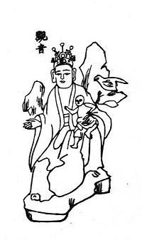 Phật bà Quan Âm Thị Kính