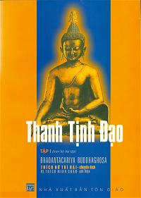 thanh tinh dao cover
