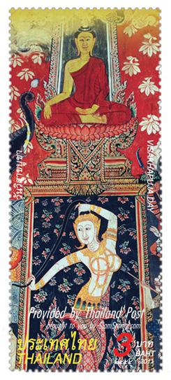 tembuuchinh-phatdan-13