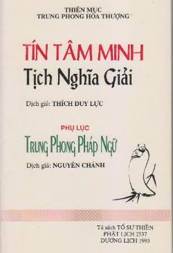 Tin_Tam_minh