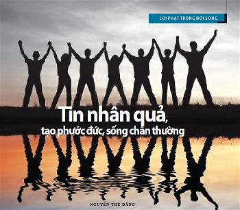 tin-nhan-qua
