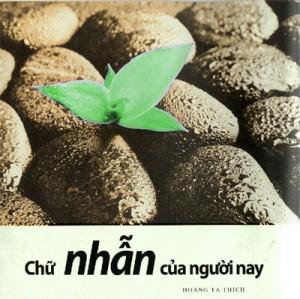 chunhan-300x299