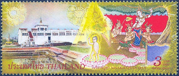 tembuuchinh-phatdan-14