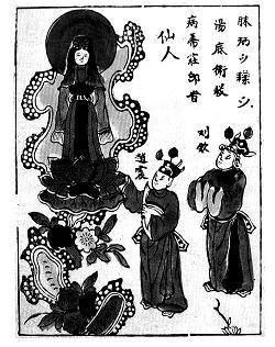 Phật bà Quan Âm Nam Hải