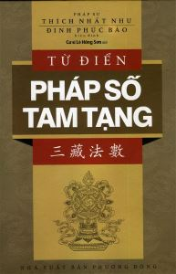tam_tang_phap_so-content
