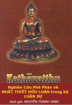 kathavatthu-a-critical-philosophical-study