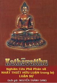 kathavatthu_a_critical__philosophical_study