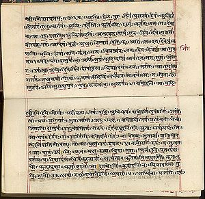 300px-rigveda_ms2097