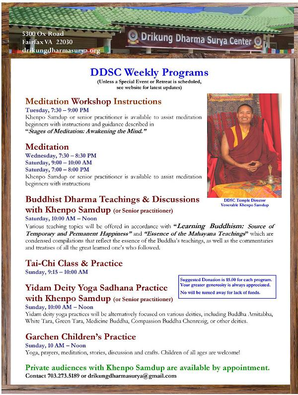 DDSC Weekly Programs flyer-page-001