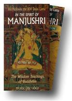 in-the-spirit-of-manjusri
