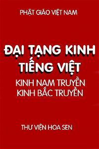 Đại Tạng Kinh Việt Nam - cover