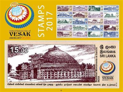 Tem-Vesak Sri Lanka 2014-2017-2