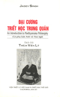 daicuongtriethoctrungquan-cover