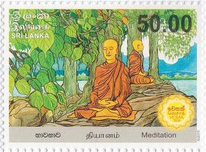 Tem-Vesak Sri Lanka 2015