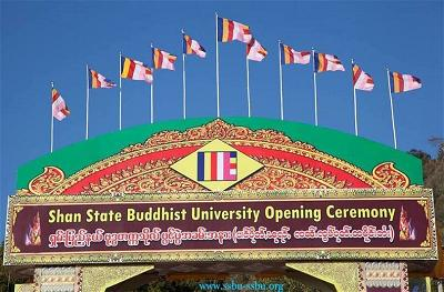 Shan State Buddhist University 4
