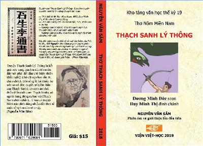 __Book cover Thach Sanh Ly Thong