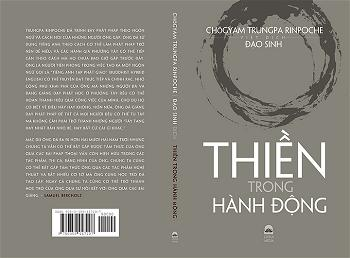 thien-trong-hanh-dong-2019-cover