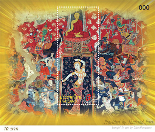 tembuuchinh-phatdan-15