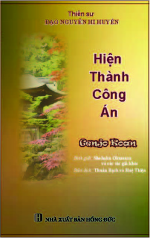 hien-thanh-cong-an-cover