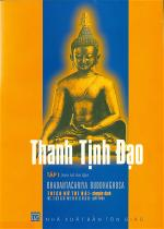 thanh-tinh-dao-cover