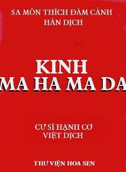 Kinh Ma Ha Ma Da