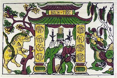 Tranh 8. Thị Kính tại chùa Bạch Tước