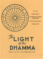 the-light-of-the-dhamma