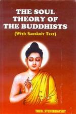 the_soul_theory_of_the_buddhists