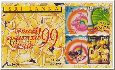 Tem-Vesak Sri Lanka 1999