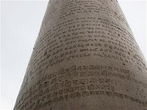 Ashoka Pillar at Feroze Shah Kotla, Delhi, written in Magadhi, Brami and Urdu