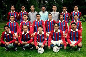 The Tibet National Football Team