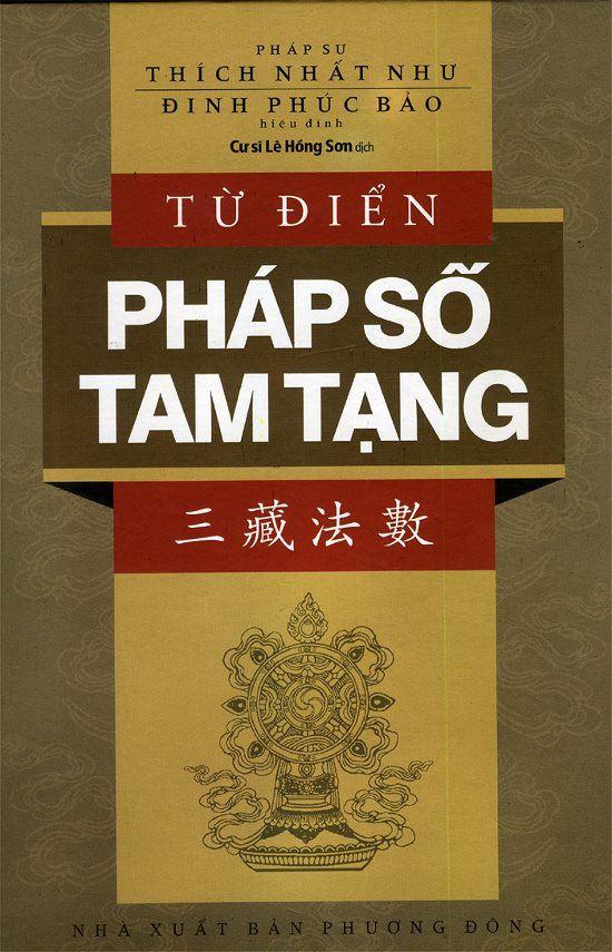Từ Điển Pháp Số Tam Tạng