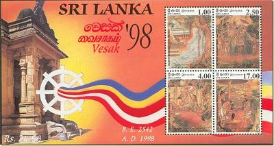 Tem-Vesak Sri Lanka 1998