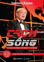 cach-song