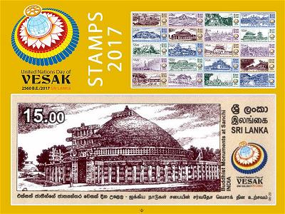 Tem-Vesak Sri Lanka 1