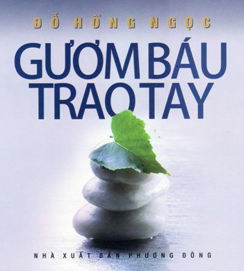 guombautraotay-bia2