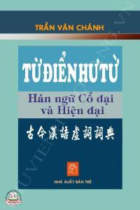 tu_dien_hu_tu__2_-content