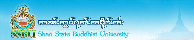 Shan-State-Buddhist-University 1