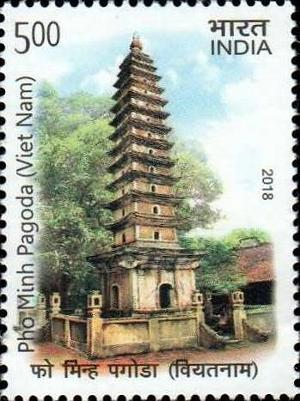 Tem-Phật Giáo Việt Nam 2018-1