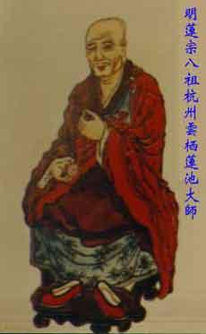 dai-su-lien-tri-1532-1612-.jpg