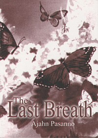 LastBreath - Copy
