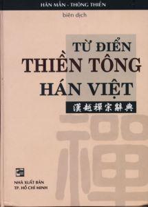 tu_dien_thien_tong_han_viet_bia_0-content