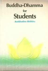 buddhha_for_students